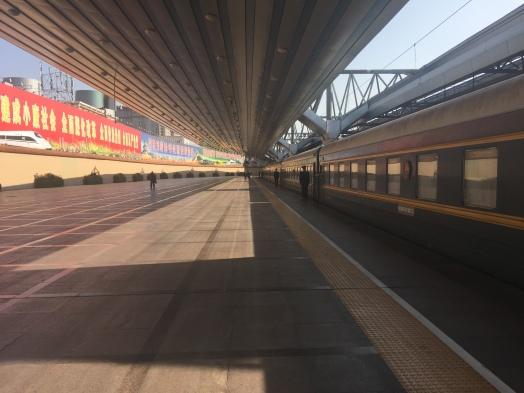 Platform in Beijing